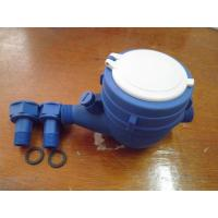 Wholesale 15 mm Class B Multi Jet Water Meter , Dry Dial Water Meter Residential With Nylon Bod from china suppliers