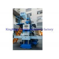 Wholesale Safety PVC / TPR Sole Making Machine 2 Stations With Automatic Mold Opening Device from china suppliers