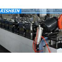 Wholesale 380V Ceiling Drywall Channel Roll Forming Machine 12 Rows Steel C Type Keel Forming Line from china suppliers