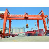 Wholesale High Efficiency RMG 35 Ton Mobile Port Gantry Crane 35 Ton Under Spreader from china suppliers