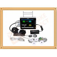 Wholesale Multiparameter Patient Monitor 8 Inch Vital Signs Monitoring Devices from china suppliers