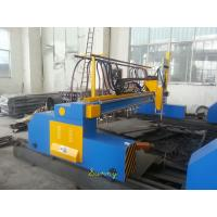 Wholesale Double Driven CNC Plasma Cutting Machine 380V 50HZ 3PH For Cutting Mild Steel from china suppliers