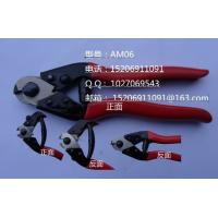 Wholesale wire cutter from china suppliers