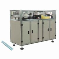 Buy cheap Car starter armature paper forming automobile slot paper form and cut machine China from wholesalers