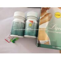 Wholesale Natural Healthy Lipro Herbal Dietary Slimming Pills for Weight Loss Herbal Dietary Slimming Pills for Weight Loss from china suppliers