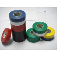 Wholesale Achem Wonder Blue Wire Harness Tape Pressure Sensitive Adhesive from china suppliers