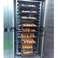 Buy cheap 1 Trolley Baked Food Fast Cooling Equipment / Air Cooling Steam Food Vacuum Cooler Freezer from wholesalers