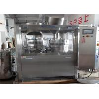 Wholesale NJP-3000 China Automatic Hard Empty Capsule Filling Machine For Powder And Pallet from china suppliers