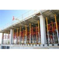 Wholesale ISO concrete slab table formwork / movable scaffolding system DSATSCS from china suppliers