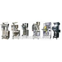 Wholesale Automatic Wet Wipes Packaging Machine from china suppliers