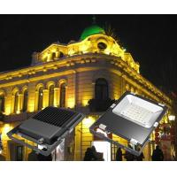 Wholesale 10w 20w 30w Outdoor Led Flood Light 50w Waterproof Energy Saving from china suppliers