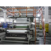 Wholesale TPU & Paper coating prodution line from china suppliers