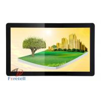 Wholesale All In One Built In Desktop Pc Touch Screen Monitor For Business LCD Interactive Display from china suppliers