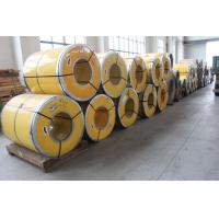 Wholesale DIN17460 , DIN 17441 Hot Rolled 201 304 304L 321 316L 310S Stainless Steel Coil 2mm from china suppliers