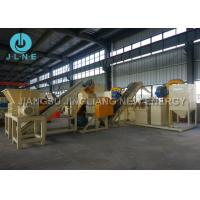 Wholesale Metal Copper Wire Recycling Machine / Copper Cable Granulator 1000kg from china suppliers