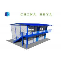 Buy cheap Two Story Anti Seismic Prefab Camp Houses For  Living A Level Fire Protection from wholesalers