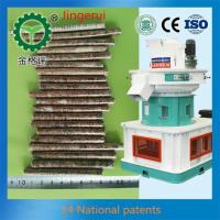 Wholesale Jingerui high yield customized wood flour granulator for sale China from china suppliers