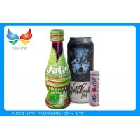 """Wholesale 30mic - 50mic Super Clear PVC Shrink Film Rolls For Cups """" First Opening Inspection """" from china suppliers"""