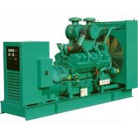 Wholesale Cummins diesel generator GF-350 from china suppliers