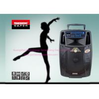 Wholesale Powered Portable Bluetooth PA System / Mobile PA Speaker System from china suppliers
