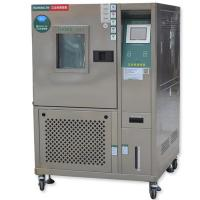 Wholesale OEM LCD Temperature Humidity Chamber with Rectangular Double Glazed Watching Window from china suppliers