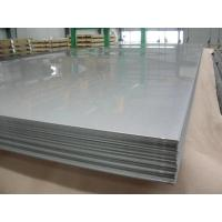 Quality Mirror 8K Hot Rolled Stainless Steel Plate 347H Inox 347 EN 1.4550 AS 347 SUS 347 for sale
