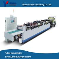 Quality Middle Sealing Bottom Sealing Bag Making Machine for sale