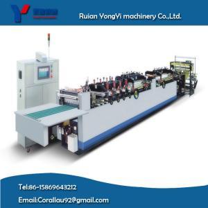 Buy cheap Middle Sealing Bottom Sealing Bag Making Machine from wholesalers