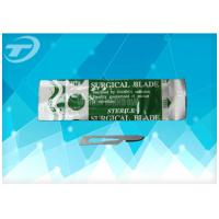 Wholesale Carbon Steel Or Stainless Steel Medical Disposable Products / Disposable Surgical Blade from china suppliers