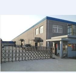 Reallytool Co.,Ltd