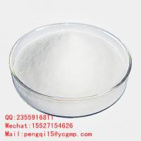 Wholesale Selective Androgen Receptor Modulators SARMs Steroids Rad -140 Methenolone Acetate from china suppliers