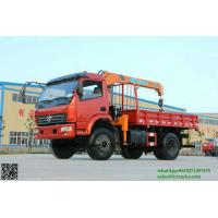 Buy cheap Custermizing 3.2t ton truck mounted crane on sale SQ3.2S3 telescoping boomed crane truck 6.3t App:8615271357675 from wholesalers