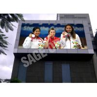 Wholesale IP65 Advertising Led Displays , P16 High Definition Led Display Outdoor For Shopping Mall from china suppliers
