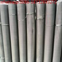 Wholesale pure nickel wire price 270 mesh 205 nickel wire mesh screen/100% Pure nickel woven filter  wire mesh from china suppliers