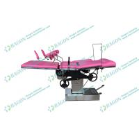 Wholesale Stainless Steel Hydraulic Manul Gynecology Table with Height adjustable from china suppliers