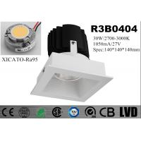 Wholesale CRI 95 30W Square 2700 - 3000K Residential Aluminum White LED Downlight Recessed from china suppliers