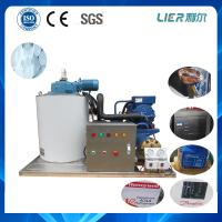 Wholesale LR-8T CE Certified Vessel Seawater Flake Ice Machine Permanent After Sale Service from china suppliers