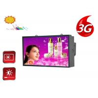 Wholesale 55 Inch IP65 Outdoor LCD Display Screens Full HD Monitor 5Ms Response Time from china suppliers