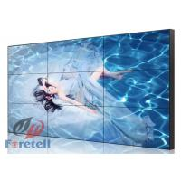 Wholesale 1080P FHD Video Wall Display Systems Large Display Monitor For Waiting Rooms And Reception from china suppliers