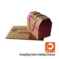 Color Printing Collapsible Corrugated Cardboard Boxes Fashion For Present Packaging