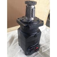 Quality Disc Valve Hydraulic Orbital Motor , Two Speed Eaton Char Lynn Hydraulic Motor for sale