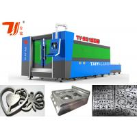 Wholesale Name Tag Laser Plate Cutting Machine 3mm Aluminium Laser Cutting Machine from china suppliers