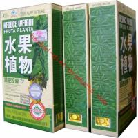 Wholesale Body Slimming Fruta Planta Reduce Weight With Fruit Lemon For Girls from china suppliers