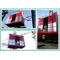 Electrical Control Construction Material Hoist Lift With Two Motors Drive