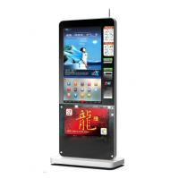 Wholesale Multi Function Shopping Center Information / Digital Signage Kiosk / Advertising from china suppliers