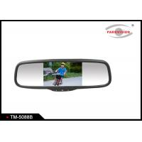 DC 12V Car Rearview Mirror Monitor , Car Reverse Parking Camera With Display