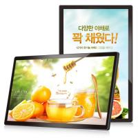 Wholesale Android Wifi HD IPS Led Screen Wall Mount Table Stand Advertising Display 21.5 Inch from china suppliers