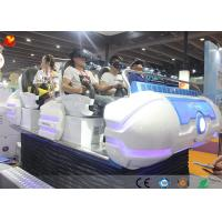 Wholesale Interactive VR Equipment 12D Cinema 6 Seats 9D VR Family Shooting Simulator from china suppliers