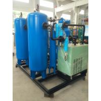 Wholesale 0.5KW Liquid PSA Nitrogen Generation System 10Nm³ / H Single Phase 50HZ from china suppliers