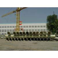 Buy cheap GRP/FRP pipe from wholesalers